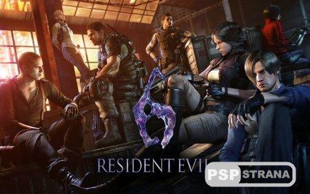 Capcom продали свыше 1.5 млн копий переизданных Resident Evil 4-6