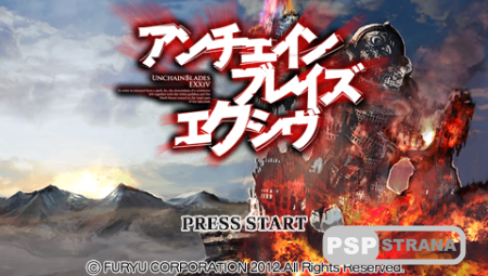 UnchainBlades EXXiV [FULL][ISO/Patched][JPN][2012]