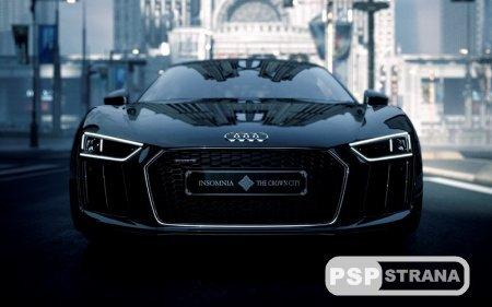 Audi из FF XV можно приобрести – всего за $469000