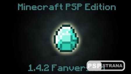 Minecraft PSP Edition v1.4.2 [FanVersion][HomeBrew][2016]