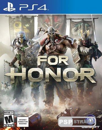 Для For Honor может потребоваться постоянное интернет-соединение