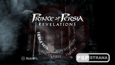 Prince of Persia: Revelations [Russound][ISO][2005]