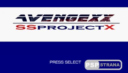 AvengeXX [ISO][FULL][ENG][2017]
