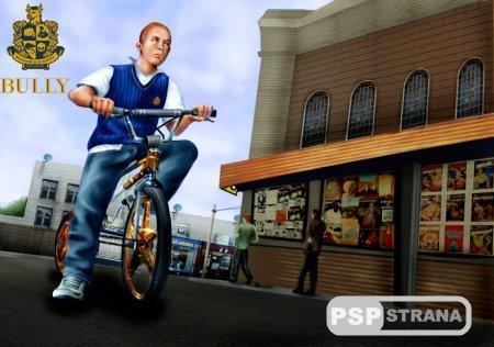 Неофициально: Rockstar работает над продолжением Buddy