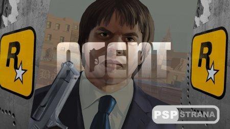 Неофициально: Rockstar Games продолжает разрабатывать Agent