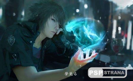 Фанатов серии Final Fantasy в конце лета ждут приятные новости