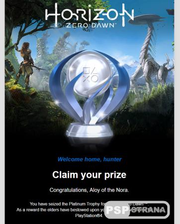 Sony устроила раздачу платиновой темы Horizon: Zero Dawn кому ни попадя
