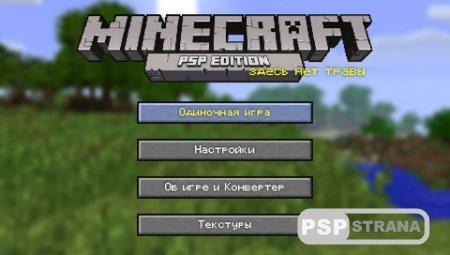 Minecraft PSP Edition v2.0 [HomeBrew][2017]