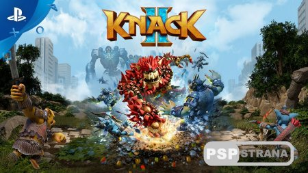 Представлено геймплейное видео Knack 2