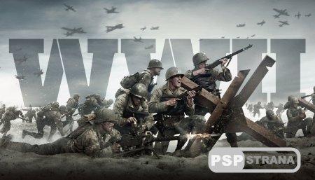 Call of Duty: WWII выпустят и в подарочном коллекционном издании