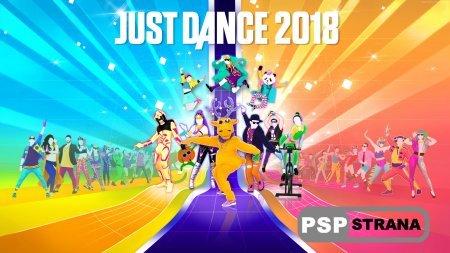 Теперь дети тоже смогут осилить Just Dance