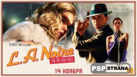 Опубликован трейлер 4K-переиздания L.A. Noire