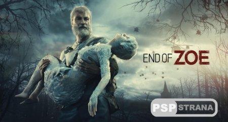 К дополнениям Resident Evil 7 вышел трейлер посвященный Крису Редфилду