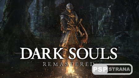 From Software не отвечает за ремастер Dark Souls