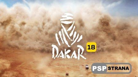 Dakar 18 зовет игроков в жаркую пустыню