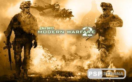 Ремастер CoD: Modern Warfare 2 может увидеть свет 30 апреля