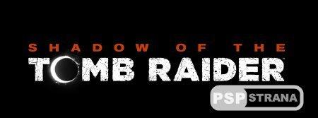 Shadow of the Tomb Raider обзавелась анонсирующим тизером