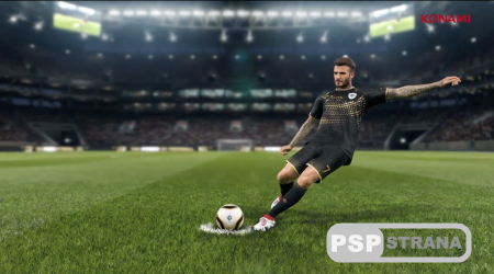 Konami анонсировала PES 2019 и опубликовала его трейлер