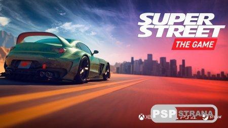 Объявлена дата релиза Super Street