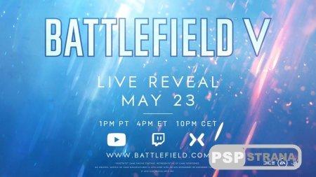 Официально объявили анонс Battlefield V