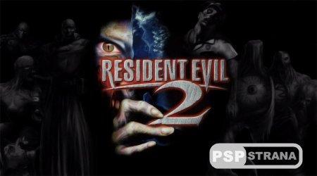 Ремейк Resident Evil 2 появится на Е3