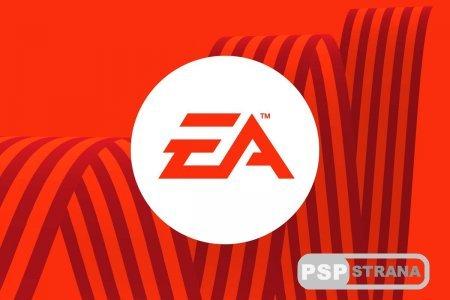 Electronic Arts работает над совершенно новыми играми