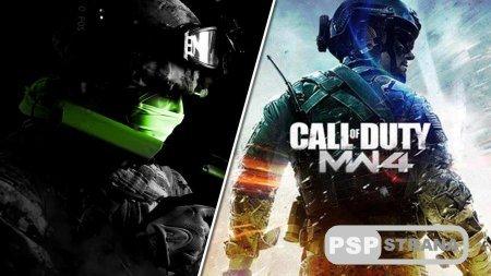 В следующем году Call of Duty будут разрабатывать для PS5?