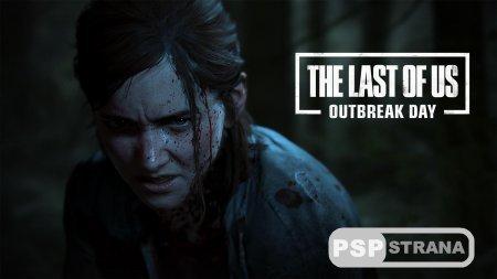 The Last of Us каждое 26 сентября отмечается «День Заражения»