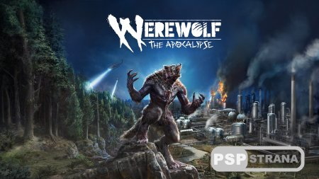 Werewolf: The Apocalypse – Earthblood задержится до 2020 года