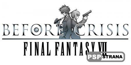 Режиссер Final Fantasy VII хочет выпустить сопутствующие проекты