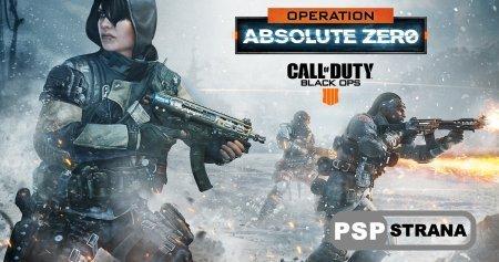Возвращайтесь в Black Ops 4, там новый эвент «Absolute Zero»