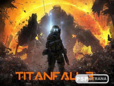 Electronic Arts планирует выпустить третью часть Titanfall