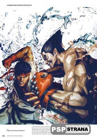 Tekken X Street Fighter все еще жива и разрабатывается