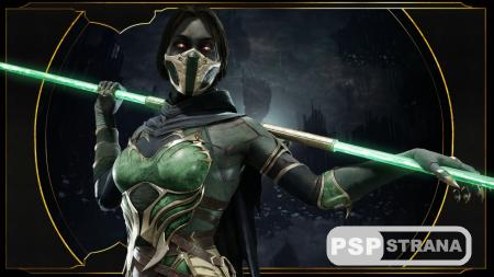 В Mortal Kombat 11 вернется Джейд