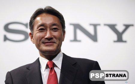 Каза Хитари решил уйти с должности президента Sony