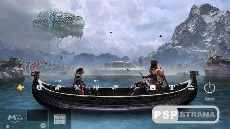 Разработчики God of War дарят тему для PlayStation 4
