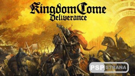 Полная версия Kingdom Come: Deliverance станет доступна с 28 мая