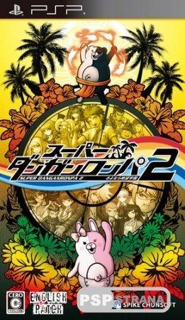 Super DanganRonpa 2: Sayonara Zetsubou Gakuen [FULL][ISO][ENG][2012]