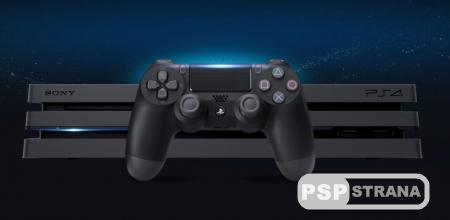Совместный мультиплеер будет на PS4 и PS5