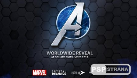 Square Enix собирается привезти Marvel's Avengers на Е3