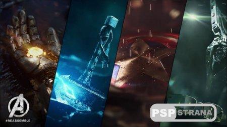Игра про Мстителей может стать лучшим проектом года