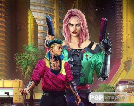 CD Projekt RED понимает высокие ожидания геймеров от Cyberpunk 2077