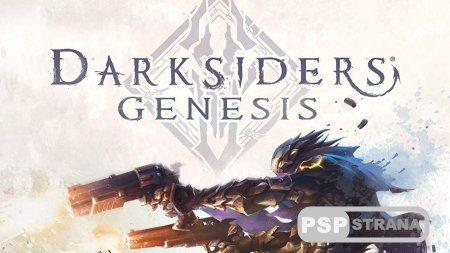 Для Darksiders: Genesis приготовили два специальных издания