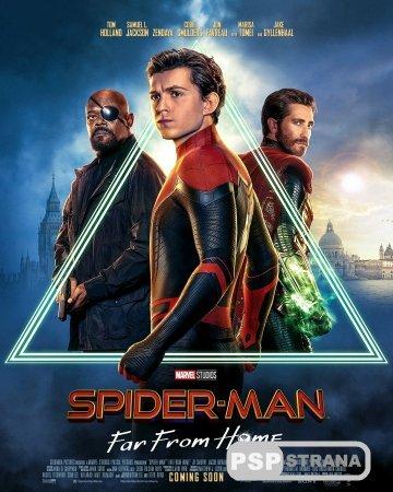 В фильме о Человеке-Пауке нашли отсылку в игре Marvel's Spider-Man