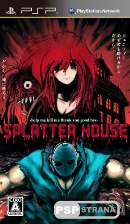 Splatterhouse [ENG][FULL][ISO][2011]