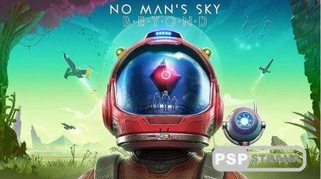 В No Man's Sky появится социальная зона