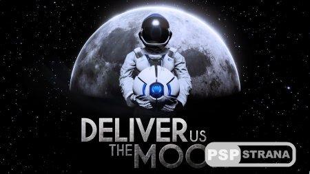 Версия Deliver Us The Moon для консолей не появится в 2019 году