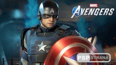У кого самая разнообразная боевка в Marvel's Avengers?