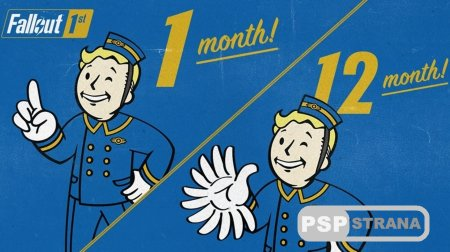 Fallout 76 обзаведется платной подпиской