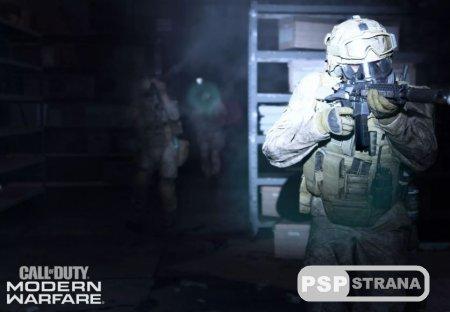 В Call of Duty: Modern Warfare имеется специальная ачивка за убийство детей